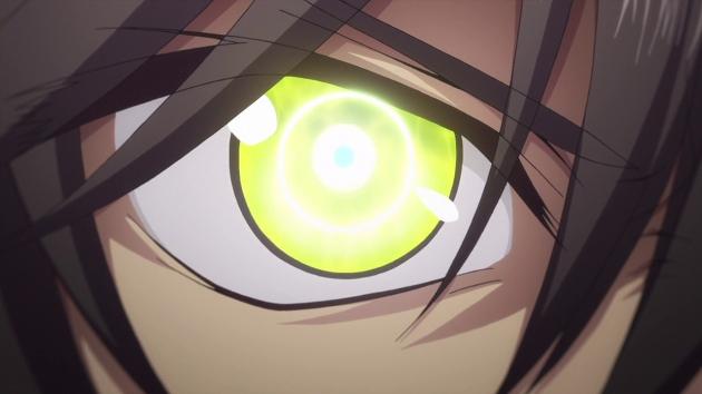Douche eye